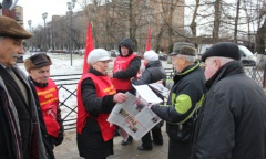 Пикеты в Реутове (05.12.2015)