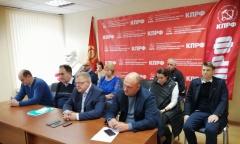 Состоялось Всероссийское совещание партийного актива КПРФ по итогам избирательной кампании (23.09.2021)
