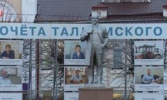 Новогоднее новоселье в Талдоме: коммунисты решают жилищный вопрос (25.12.2015)