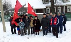 Коммунисты Ленинского района отметили 95-ую годовщину выступления В.И. Ленина в доме Шульгина (09.01.2016)