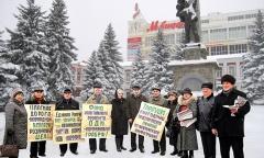 Протест в Орехово-Зуево (19.01.2016)