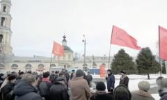 Митинг в Коломне (06.02.2016)