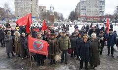 Митинг в Подольске (06.02.2016)