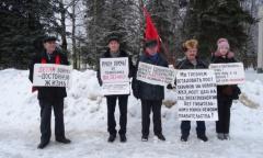 Митинг в Сергиевом Посаде (06.02.2016)