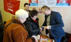 Рабочие выходные коммунистов Сергиево-Посадского района (14.02.2016)