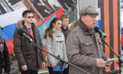 Митинг в Коломне (18.03.2016)