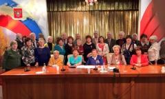 II конференция Московского областного отделения Общероссийской общественной организации «Дети войны» (08.04.2016)