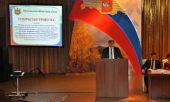 В Мособлдуме обсудили реализацию программы капремонта и переселения из ветхого и аварийного жилья (20.04.2016)