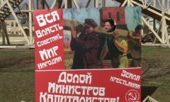 Агитпробег КПРФ в Коломне (23.04.2016)