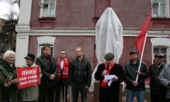 Раменские коммунисты открыли памятник В.И. Ленину (22.04.2016)