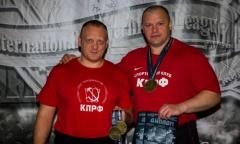 Коммунисты побеждают (22.04.2016)