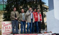 Митинг в Сергиевом Посаде (01.05.2016)