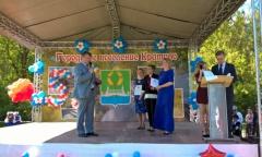 Юбилей школы в Кратово (14.05.2016)