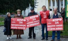 Пикет в Сергиевом Посаде (22.05.2016)