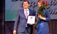 Михаил Авдеев поздравил социальных работников Дмитровского района (06.06.2016)