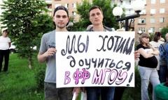 Встреча Натальи Еремейцевой со студентами МГОУ во Фрязине (14.06.2016)