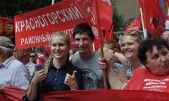 В Москве состоялась Всероссийская акция «Анти–НАТО» (18.06.2016)