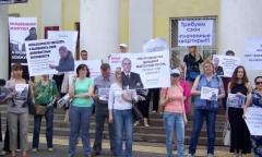 Митинг обманутых дольщиков п. Красково в Люберцах (18.06.2016)