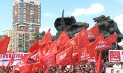 «Антикап-2016»: Путь возрождения России – социализм (23.07.2016)