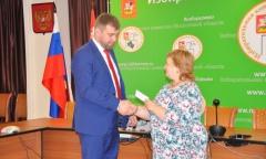 Зарегистрирован единый список кандидатов от КПРФ в Мособлдуму (03.08.2016)