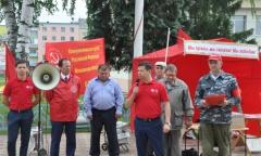 Митинг в Луховицах (14.08.2016)