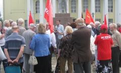 Митинг в Люберцах (20.08.2016)