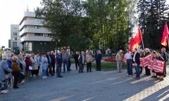 Митинг в Сергиевом Посаде (25.08.2016)