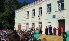 Особенный День знаний в Дмитровской школе № 2 (01.09.2016)