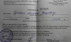 Алексей Русских сдал кровь для детей с онкологическими заболеваниями (07.09.2016)