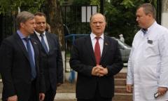 Рабочая поездка Геннадия Зюганова в Подмосковье (09.09.2016)