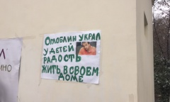 Митинг в Сокольниках (18.11.2016)