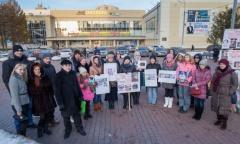 Митинг в Подольске (20.11.2016)