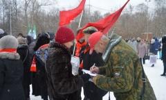 Митинг «НЕТ ДИКТАТУРЕ!» прошёл в парке «Сокольники» (15.01.2017)