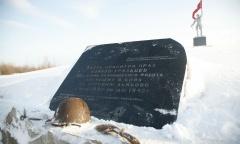 Депутат Госдумы Алексей Русских принял участие в открытие мемориального комплекса в Лотошинском районе (16.01.2017)