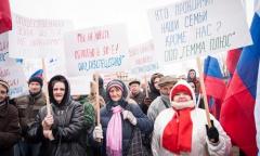 Митинг в Люберцах (29.10.2015)