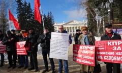 Сергиев Посад: «Власть для народа, а не народ для власти!» (11.02.2017)