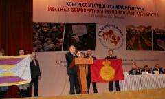 Конгресс местного самоуправления осудил региональную автократию предложил ввести в Подмосковье внешнее управление (20.02.2017)