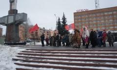 Народный протест (18.02.2017)