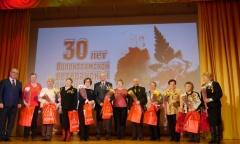 Волоколамская ветеранская организация отметила 30-летний юбилей (02.03.2017)