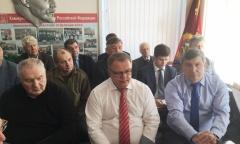 20 апреля прошел Пленум Московского областного отделения КПРФ (20.04.2017)