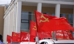 Коммунистический автопробег (01.05.2017)