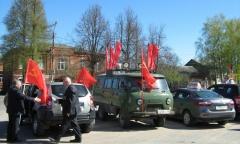 72-ую годовщину Победы отметили в Можайском районе (08.05.2017)