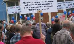 «Коррупция захлестнула Подмосковье!» (17.06.2017)