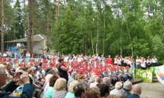 Детский лагерь «Сосновый бор» отметил 60-летний юбилей (28.07.2017)
