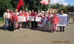 Будущее России в социализме (12.08.2017)