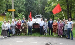 В Ступино состоялась встреча «Детей войны» с депутатом Мособлдумы Александром Наумовым (29.08.2017)