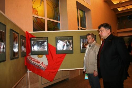 Выставка фоторабот «Помоги Донбассу!» и акция по сбору средств для жителей Новороссии в Раменском (02.02.2015)