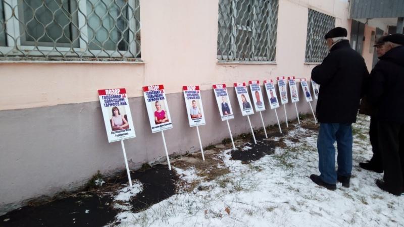 В Ликино-Дулёво прошёл митинг против повышения цен (25.11.2018)