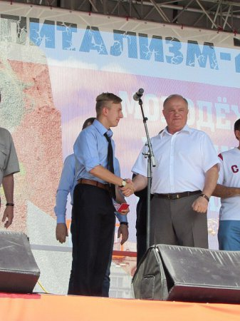 Подольские коммунисты на митинге Антикапитализм-2015 (25.07.2015)