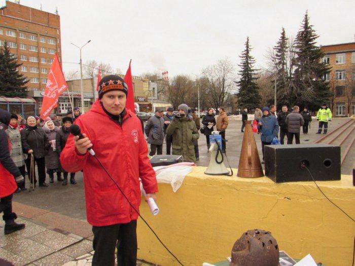 Митинг в Подольске (20.12.2015)